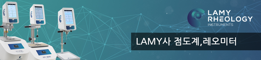 lamy_banner.png