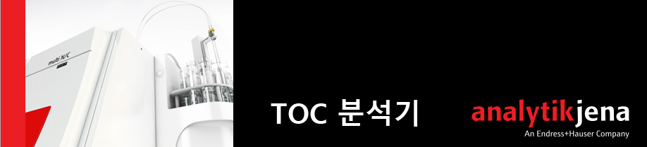 toc_banner.png