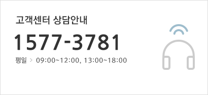 문의전화.png