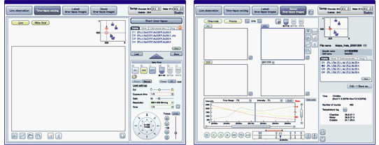 BioStation-IM-Software.jpg